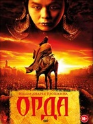 Orda - Russian DVD cover (xs thumbnail)