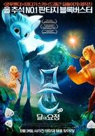 Mune, le gardien de la lune - South Korean Movie Poster (xs thumbnail)