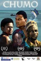 Chumo - Movie Poster (xs thumbnail)