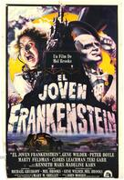 Young Frankenstein - Mexican Movie Poster (xs thumbnail)