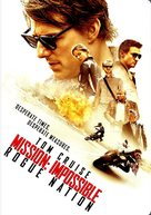 Mission: Impossible - Rogue Nation - DVD movie cover (xs thumbnail)