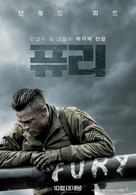 Fury - South Korean Movie Poster (xs thumbnail)