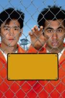 Harold & Kumar Escape from Guantanamo Bay - Key art (xs thumbnail)