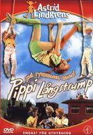 På rymmen med Pippi Långstrump - Swedish DVD cover (xs thumbnail)