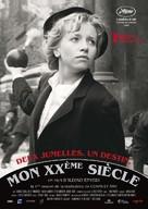 Az én XX. századom - French Re-release movie poster (xs thumbnail)