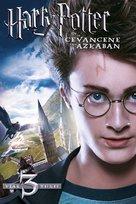 Harry Potter and the Prisoner of Azkaban - German DVD cover (xs thumbnail)