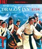 Long men kezhan - British Blu-Ray movie cover (xs thumbnail)