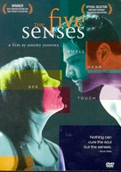 The Five Senses - poster (xs thumbnail)