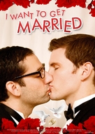 I Want to Get Married - German DVD cover (xs thumbnail)