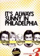 """It's Always Sunny in Philadelphia"" - DVD cover (xs thumbnail)"