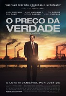 Dark Waters - Brazilian Movie Poster (xs thumbnail)