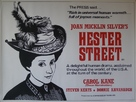 Hester Street - British Movie Poster (xs thumbnail)
