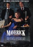 Maverick - DVD movie cover (xs thumbnail)