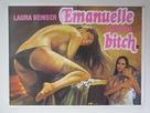 I mavri Emmanouella - Movie Poster (xs thumbnail)