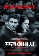 Closed Circuit - South Korean Movie Poster (xs thumbnail)