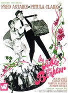 Finian's Rainbow - French Movie Poster (xs thumbnail)