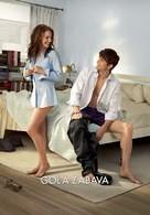 No Strings Attached - Slovenian Movie Poster (xs thumbnail)