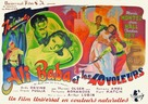 Ali Baba and the Forty Thieves - French Movie Poster (xs thumbnail)