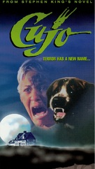 Cujo - VHS movie cover (xs thumbnail)