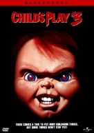 Child's Play 3 - DVD cover (xs thumbnail)