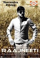 Raajneeti - Indian Movie Poster (xs thumbnail)