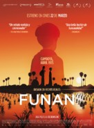 Funan - Spanish Movie Poster (xs thumbnail)