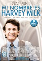Milk - Spanish Movie Poster (xs thumbnail)