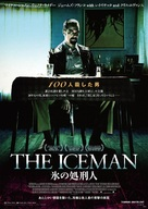 The Iceman - Japanese Movie Poster (xs thumbnail)