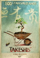 Takeshis' - Polish Movie Poster (xs thumbnail)
