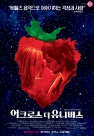 Across the Universe - South Korean Movie Poster (xs thumbnail)