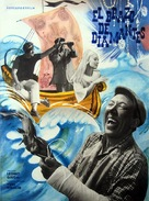 Brilliantovaya ruka - Cuban Movie Poster (xs thumbnail)