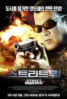 """True Justice"" - South Korean Movie Poster (xs thumbnail)"