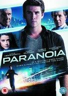 Paranoia - British DVD movie cover (xs thumbnail)
