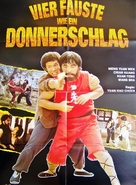 Duo gwun - German Movie Poster (xs thumbnail)