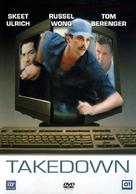 Takedown - Italian Movie Cover (xs thumbnail)