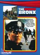 Fort Apache the Bronx - German DVD movie cover (xs thumbnail)
