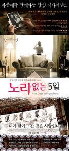 Cinco días sin Nora - South Korean Movie Poster (xs thumbnail)