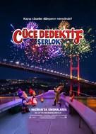 Sherlock Gnomes - Turkish Movie Poster (xs thumbnail)