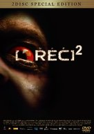 [Rec] 2 - Japanese DVD movie cover (xs thumbnail)