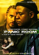 Panic Room - Movie Cover (xs thumbnail)