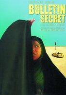 Raye makhfi - French Movie Poster (xs thumbnail)