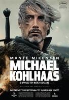 Michael Kohlhaas - Greek Movie Poster (xs thumbnail)