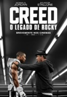 Creed - Portuguese Movie Poster (xs thumbnail)