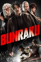 Bunraku - Movie Cover (xs thumbnail)
