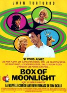 Box of Moon Light - French Movie Poster (xs thumbnail)