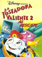 The Brave Little Toaster to the Rescue - Venezuelan Movie Cover (xs thumbnail)