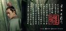 """""""Chang'an shi er shi chen"""" - Chinese Movie Poster (xs thumbnail)"""