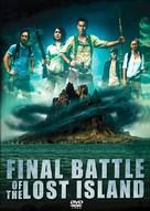 Dark Island - French Movie Cover (xs thumbnail)