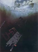 U-571 - Italian Movie Poster (xs thumbnail)