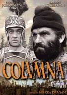 Columna - French Movie Cover (xs thumbnail)